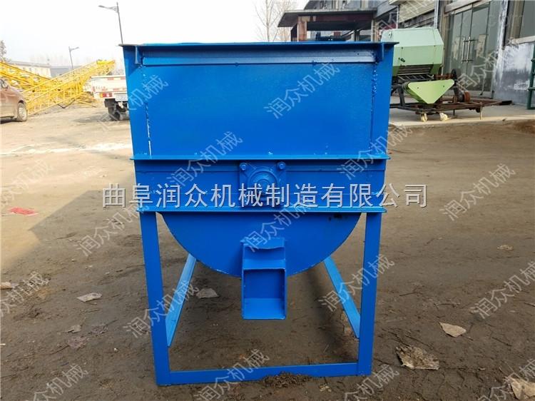 RZ-WJ-1-饲料混合搅拌机 干湿饲料搅拌机型号