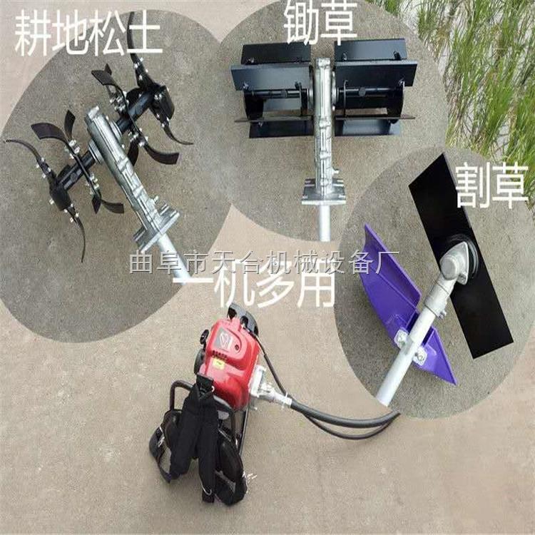 廠家直銷新款手扶輕便微耕機 可搭配起壟機割草機等農用機械