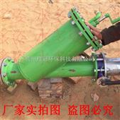 吉林杭州桂冠HG自动反清洗式过滤器厂家直销