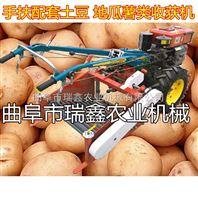 马铃薯收获机 地蛋收获机 马铃薯收获机