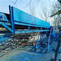 电机上跨散料运输机  货车装卸升降式输送机