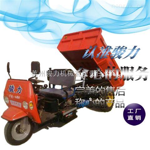 农用柴油三轮车