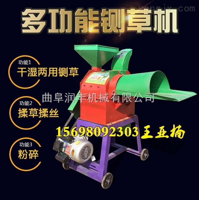 标准-花生秧豆秧揉丝机 稻草秸秆粉碎机