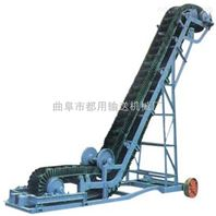 Z字形大倾角输送机,深槽格挡式煤渣上料机