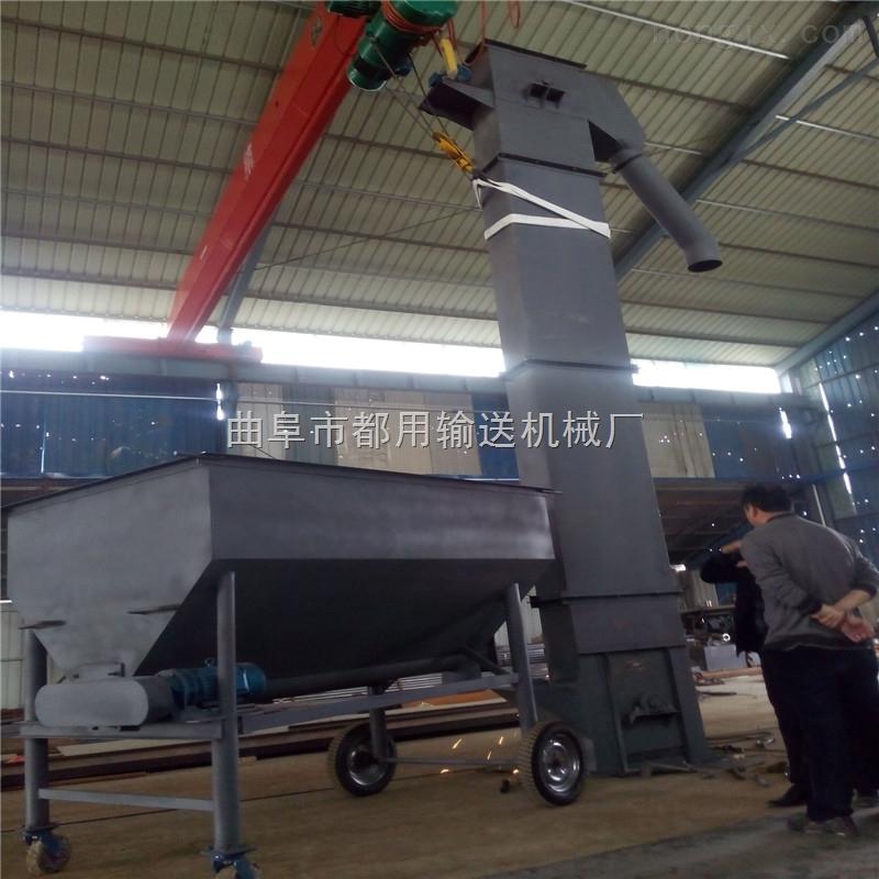 石灰粉环链斗式提升机,高距离粉剂加料机