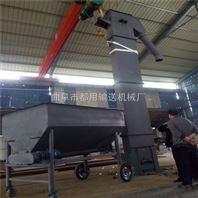板链钢斗式提升机,矿粉高距离灌仓上料机
