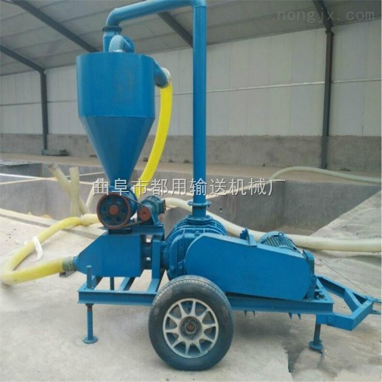 气力粉煤灰装车用吸料机,可除尘式风力粉料输送机