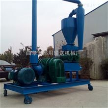 QL-3玉米稻谷倉儲用氣力吸糧機,高效玉米裝車用風力吸送機