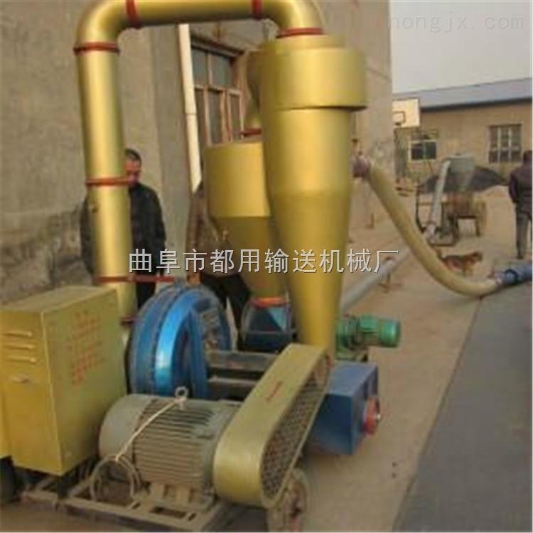 QL-3-粮库专用气力输送机,高效风力玉米入仓装车吸粮机