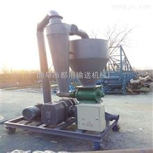 QL-3氣力脈沖除塵粉料輸送機,水泥灰裝罐用軟管吸料機