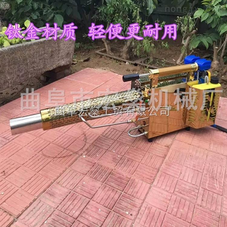 HS-背负式小型弥雾机 东台县林打药烟雾机
