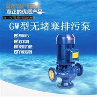 工业,环保工程直立式疏水泵GW50-18-30