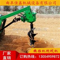 手推式挖坑机 硬土专用挖坑机 打眼机厂家