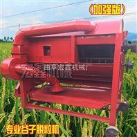 稻麦脱粒机 稻麦脱粒机价格 稻麦脱粒机厂家