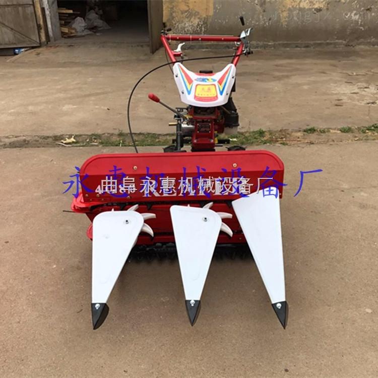 供应水稻谷子收割机 粮食秸秆割晒机厂家 小型辣椒收割机