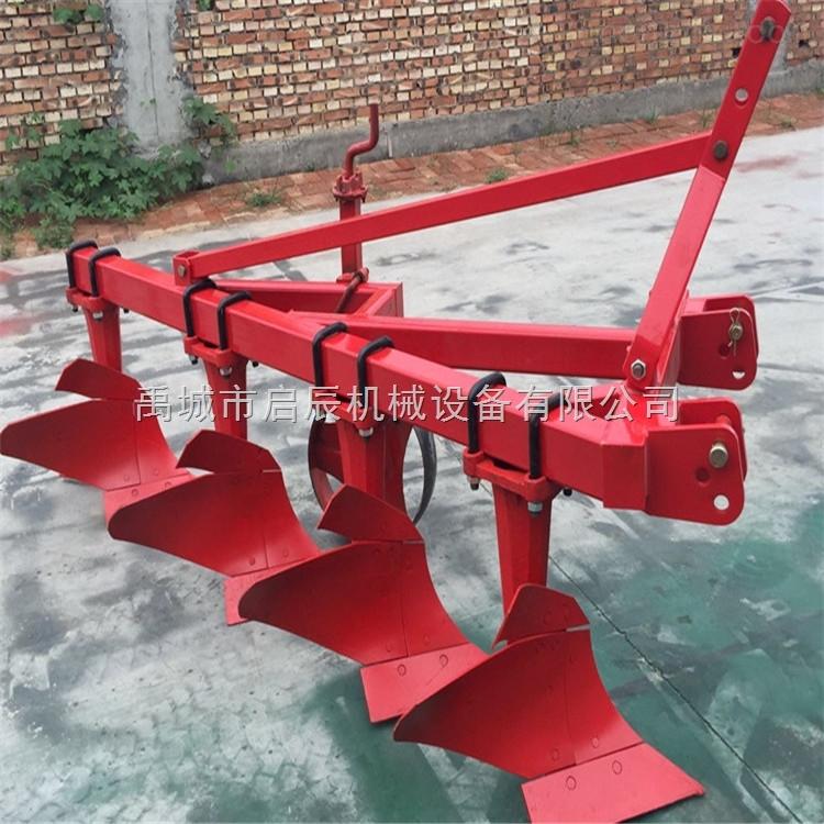 1L-425-拖拉机三点悬挂带的农田耕地机铧式犁可以耕地的铧犁1L-425