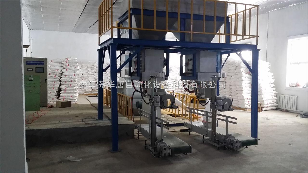 优质服务 复合肥设备HTDC-FH-10型电脑配料系统