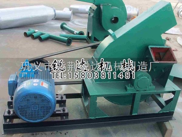 江苏新型全自动木材削片机 盘式削片机、移动式木材树枝粉碎机直销
