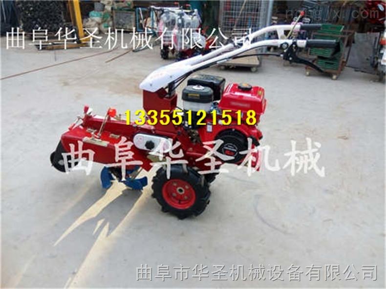小型汽油松土机 手扶轮式开沟机