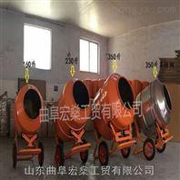 混凝土搅拌器 玉山县滚筒式砂浆水泥搅拌机