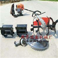 农用四冲程松土机 果园专用背负式锄地机 背负式除草机