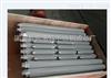 出售滤芯ZNGL01010301不锈钢滤芯厂
