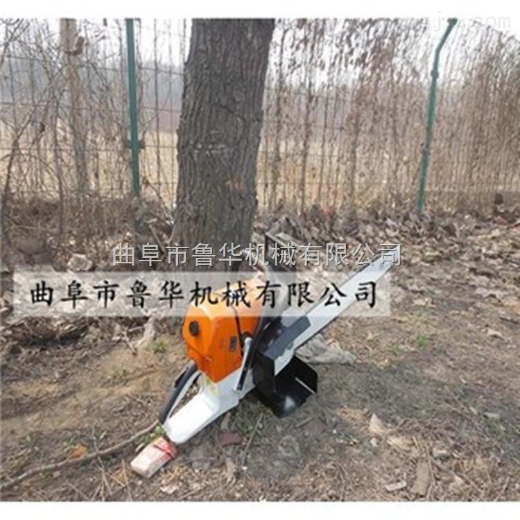 大马力便携式挖树机 小树苗起苗机 铲头式挖树机