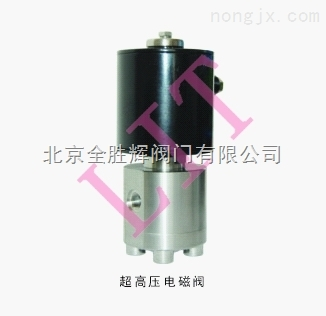 进口超高压电磁阀