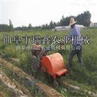 地瓜收获机 打秧收获机效果好杀秧 地瓜收获机