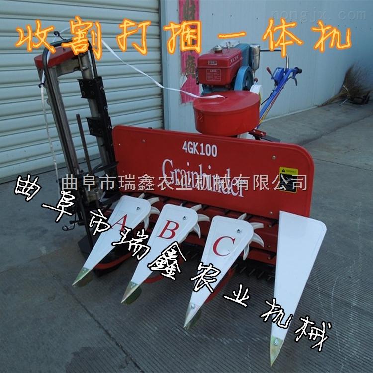 热销小麦收割打捆机 全自动小麦收割机 湖南省牧草收割机