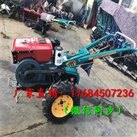 升级版手扶拖拉机 农用手扶拖拉机生产厂家