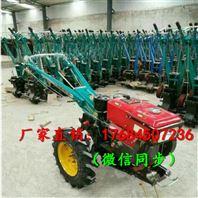 厂家批发手扶拖拉机 农用手扶拖拉机 手扶自走式旋耕机