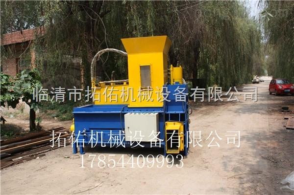 锯末压块机的使用方法*豆皮压块机的效果*厂家可直销