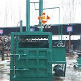 液压打包机 做工精细液压打包机 生产厂家