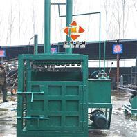 重庆 油漆桶打包机价格 10-100吨废纸压块机 下脚料打包机