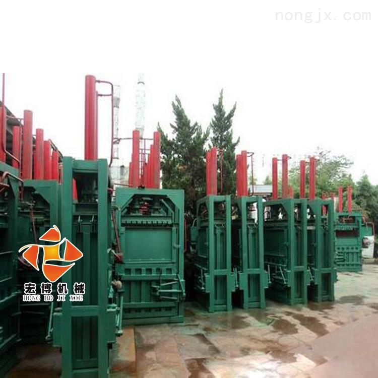 吨袋金属液压打包机 液压式草料压块机 10吨液压打包机