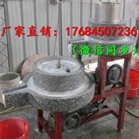 定做各种型号电动石磨 供应杂粮石磨面粉机