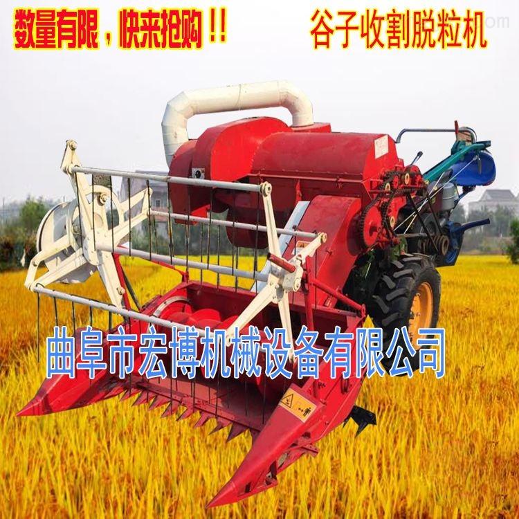 可乘坐水稻小麥收割脫粒一體機 多功能自走聯合收割機廠家