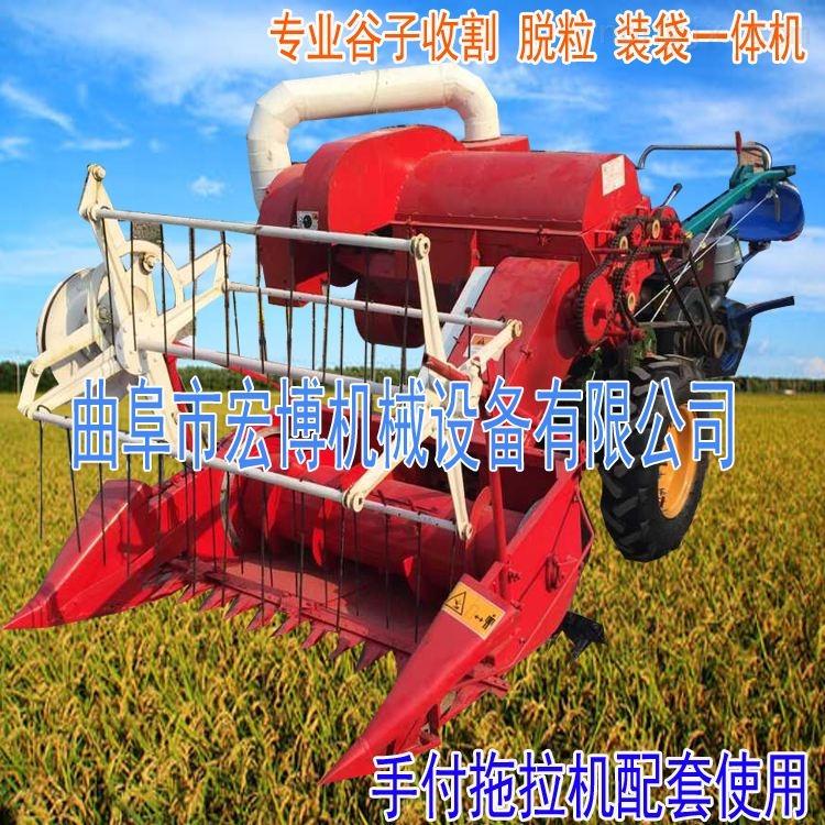 新型谷物麥稻聯合收割脫粒一體機 柴油自走小麥聯合收割機