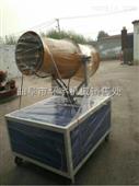 风送式喷雾机 环保农用小型喷雾机原理