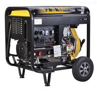 YT6800EW柴油发电电焊一体机