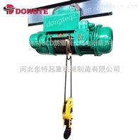 防爆葫芦控制器报价-3吨9米钢丝绳电动葫芦防爆