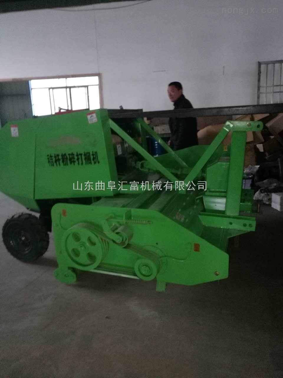 自动粉碎打捆一体机报价 河北厂家直销多功能玉米秸秆粉碎机