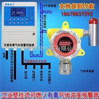 工业用可燃气体报警控制器,气体报警探测器可以检测多大面积的区域