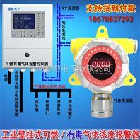 加气站液化气气体探测报警器,有害气体报警器在哪可以检测出权威证书