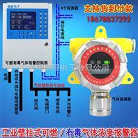 化工厂车间异丙烯气体泄漏报警器,可燃气体报警装置的安装高度及工作原理