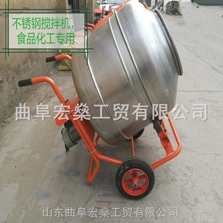多功能搅拌机 小型手推搅拌机 水泥混凝土搅拌机