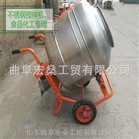 饲料混合搅拌机 多功能搅拌机