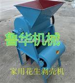 花生剥壳机厂家 优质花生脱壳机,大型花生剥壳机