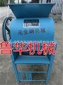 家用电除尘花生剥壳机 加厚型花生剥壳机价格